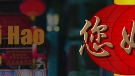 Diner Cadeau Beilen Chinees Restaurant Ni Hao