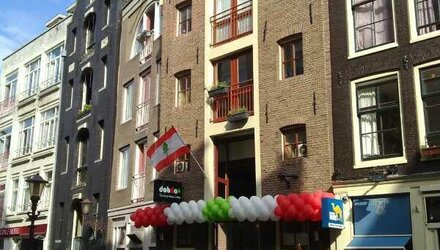 Diner Cadeau Amsterdam Dabka Libanees Restaurant