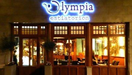 Diner Cadeau Roosendaal Grieks Restaurant Olympia Roosendaal