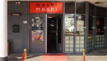 Diner Cadeau Rijswijk Moshi Moshi - Rijswijk
