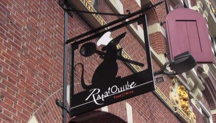 Diner Cadeau Haarlem Ratatouille Food and Wine*