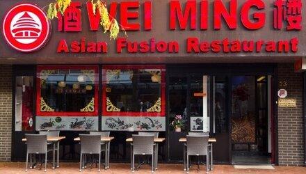 Diner Cadeau Dronten Wei Ming