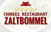 Diner Cadeau Zaltbommel Chinees Suus'Garden