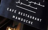 Diner Cadeau Amsterdam Restaurant Mamouche