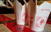 Diner Cadeau Amersfoort Restaurant Peking