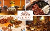 Diner Cadeau Amsterdam Restaurant Semai