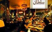 Diner Cadeau Breda Sultan Lounge